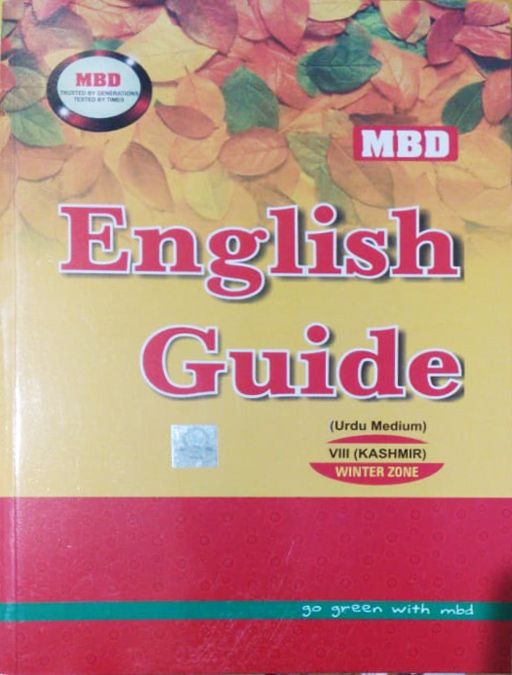 MBD English Guide Class 8th