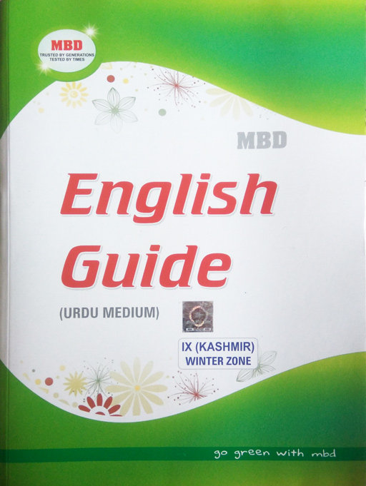1st TERM 6th,7th,8th- ENGLISH GUIDE CLICK HERE To Download