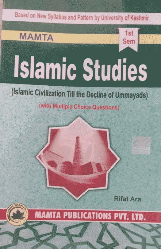 Islamic-Studies- lalchowk in